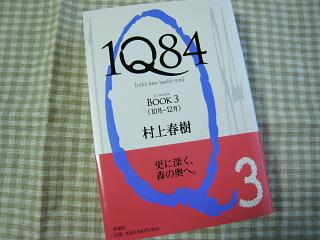 f0131192_16495295.jpg