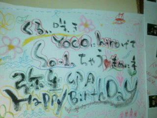 HAPPY BIRTHDAY!・・・シャルロット風ガトー・フレーズ。_f0177295_9461466.jpg