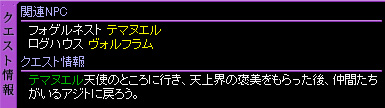 c0081097_3202458.jpg