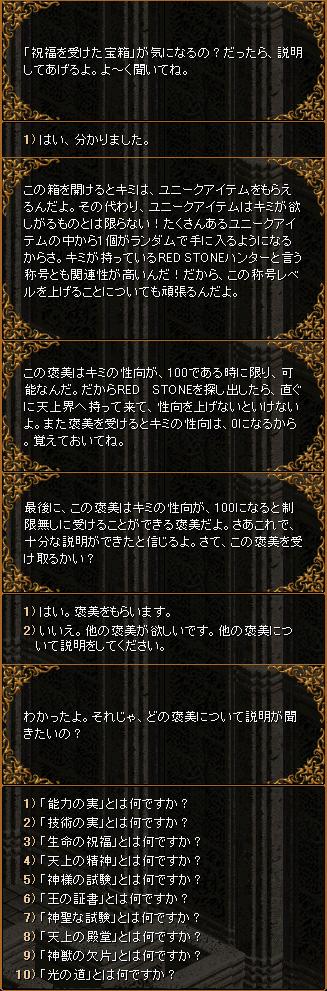 c0081097_3204315.jpg