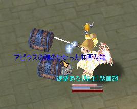 b0169804_08438.jpg