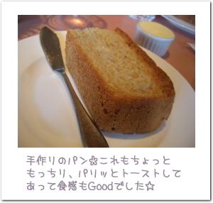 c0153005_17155461.jpg