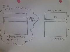 b0154107_03181.jpg