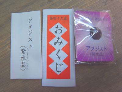 高尾山_e0177207_203177.jpg