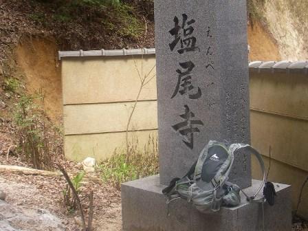 10.04.19(月) 昼飯前六甲縦走_a0062810_13482929.jpg