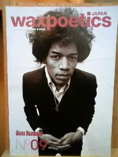 waxpoetics JAPAN No.09 (magazine)_b0125413_22463139.jpg