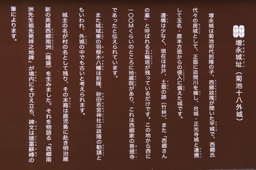 b0037717_2037672.jpg
