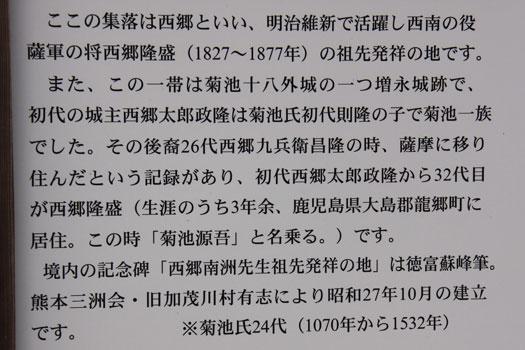 b0037717_20414215.jpg