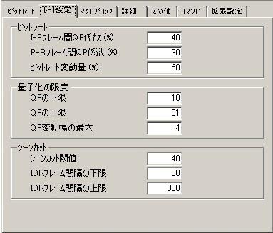 a0086020_21103186.jpg