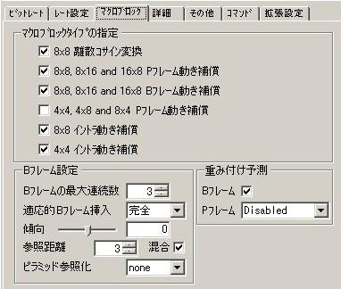 a0086020_21104129.jpg