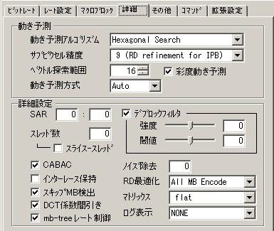 a0086020_2110496.jpg