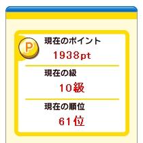 b0001324_0415668.jpg