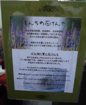 清水アート・クラフトフェア_f0129627_1353057.jpg