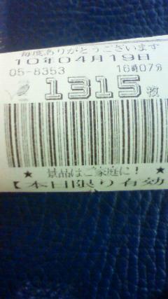 f0065228_18593542.jpg