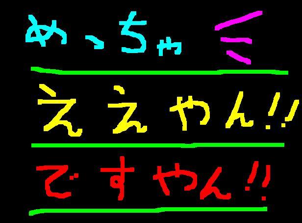 PCXに限定カラー?ですやん!_f0056935_177927.jpg