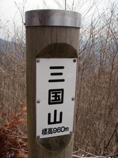 b0032437_2327610.jpg