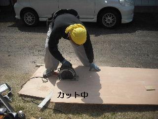 f0031037_20325457.jpg