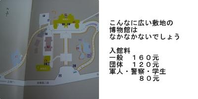 a0084343_1825795.jpg