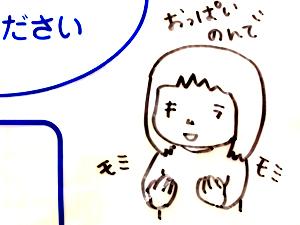 f0108347_20365693.jpg