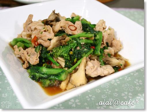 手羽唐のタレで!菜の花と豚肉の甘辛炒め_a0056451_21402528.jpg