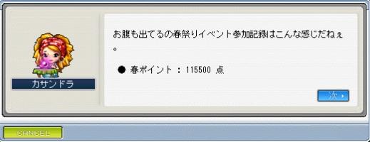 a0041961_9235476.jpg