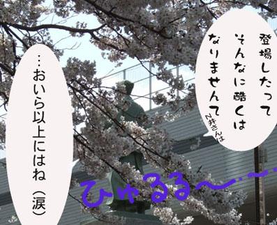 d0080566_10788.jpg