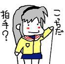 b0136783_0225148.jpg