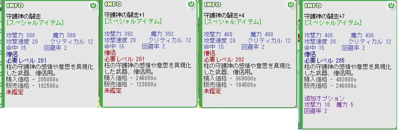 b0169804_2161649.jpg
