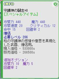 b0169804_2174994.jpg