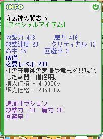 b0169804_219423.jpg