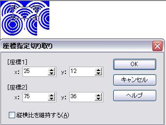 d0048312_104369.jpg