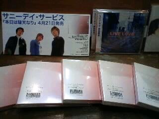サニーデイ・サービス / 本日は晴天なり           曽我部恵一 / LIVE LOVE (ROSE RECORDS) CD_b0125413_18425118.jpg