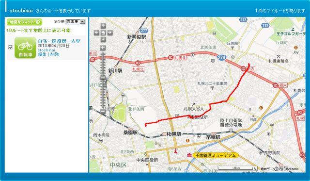 自転車ナビ_c0025115_22214413.jpg