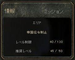b0057816_20355692.jpg