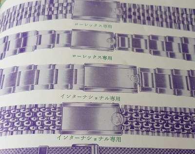 b0167617_19424042.jpg