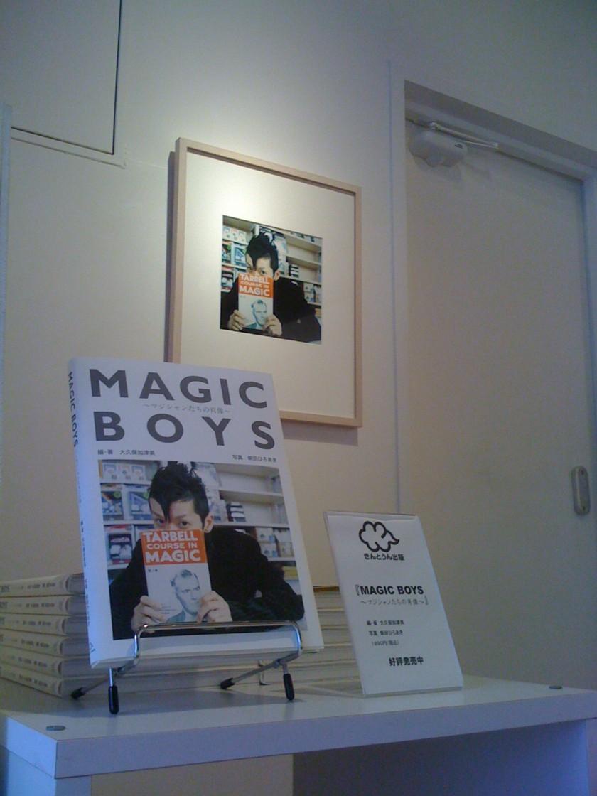 『MAGIC BOYS』 出版記念写真展、開催中でーす_a0104621_16242952.jpg