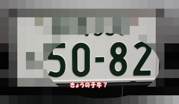 f0203423_199155.jpg