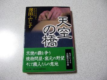 時代小説三昧!_f0129726_21473462.jpg