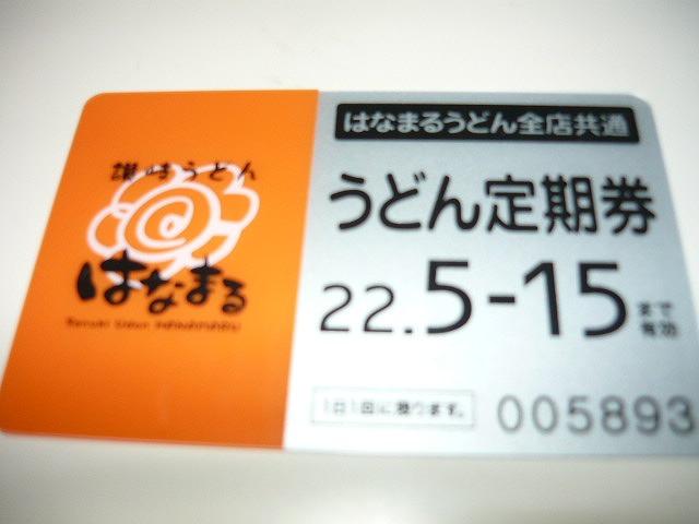 f0005428_1772537.jpg