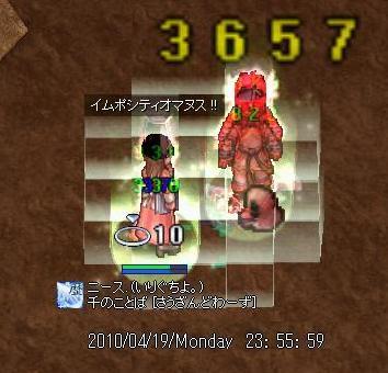 f0132029_0455623.jpg