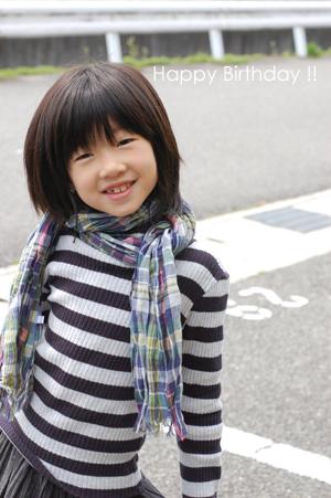 Happy Birthday ♪ tsugumi !_e0195830_203311.jpg