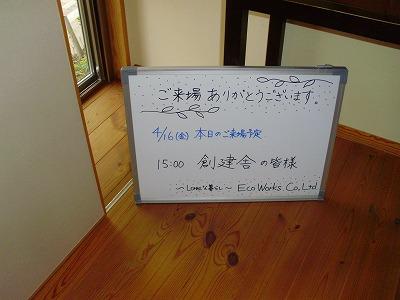 e0085434_22152034.jpg