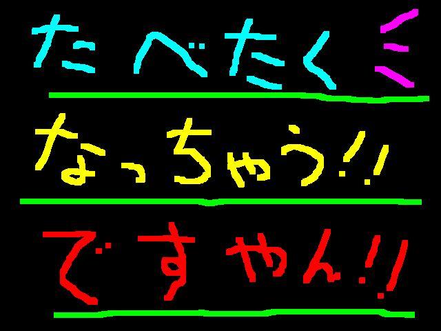 f0056935_19284769.jpg