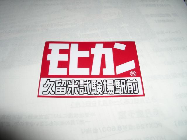 f0056935_1949493.jpg