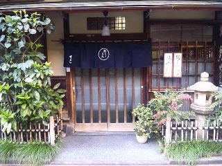 江戸の散歩道_a0103940_16231825.jpg