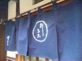 江戸の散歩道_a0103940_16231886.jpg