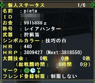 b0177042_225547.jpg