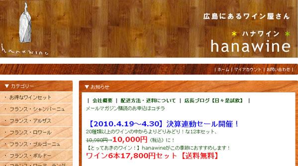 b0082744_1652126.jpg