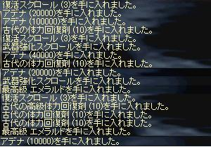 a0010745_257637.jpg