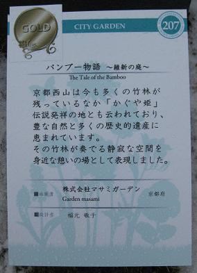 ゴールドメダル受賞♪_e0128446_18575195.jpg